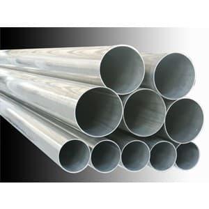 供应工业流体管
