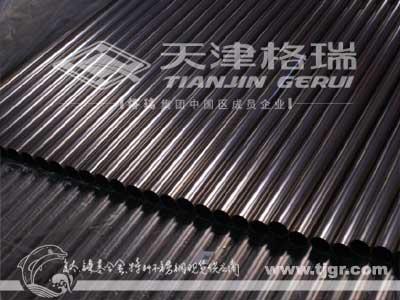 供应换热器、冷凝器用进口钛焊管