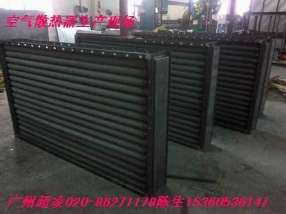 铜铝复合散热器、质量保证