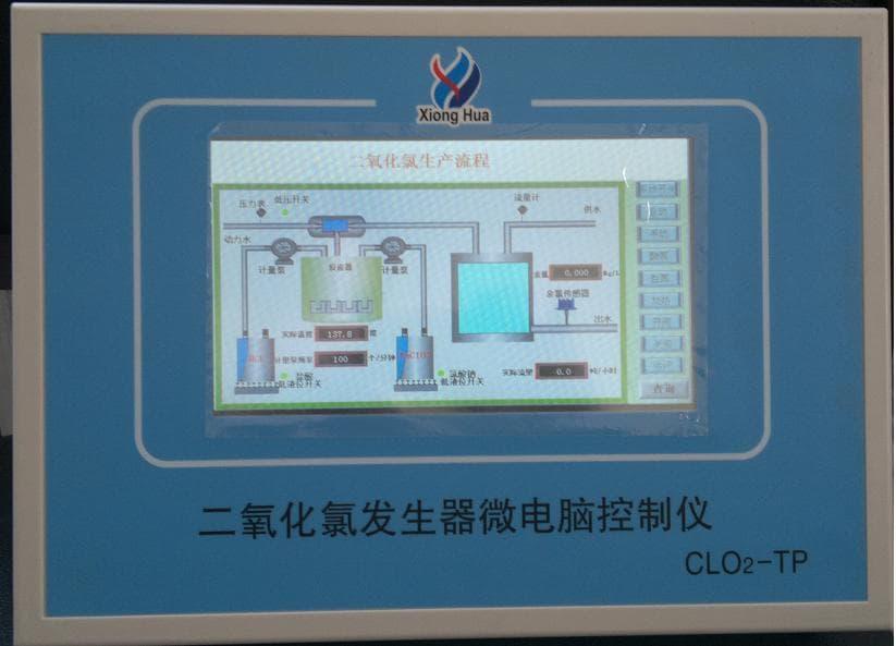 二氧化氯发生控制器