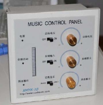 音乐喷泉控制器
