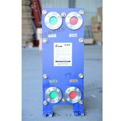 厂家直供小区供暖用板式换热器