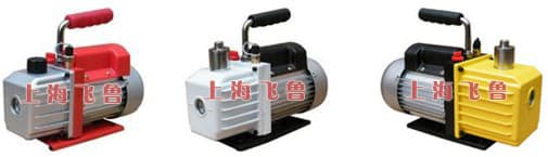 FLS型单级旋片真空泵