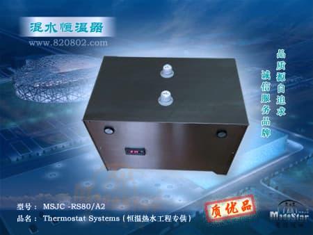 DN80工程恒温器