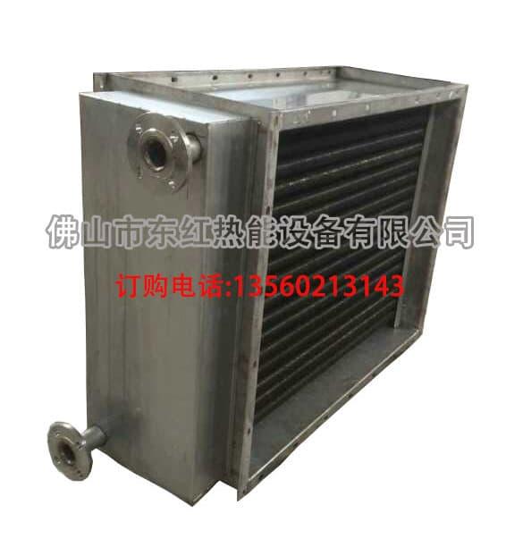 锅炉尾气余热回收器