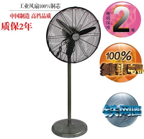 挂式电风扇 挂墙式轴流风扇 工业电风扇 壁式排风扇 风扇 工业 工业壁