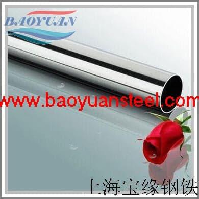 Inconel X-750焊丝管
