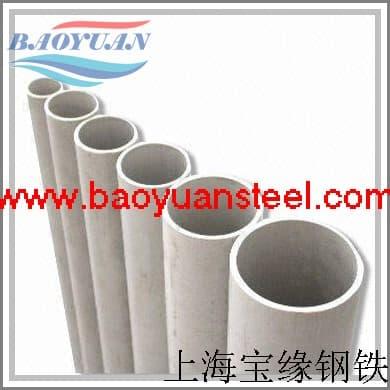 GH3039圆钢板材锻件管件