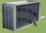 B型铜铝复合换热器