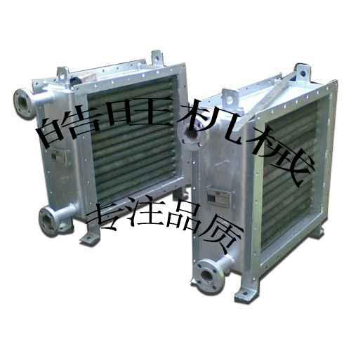SZL型钢铝复合换热器