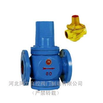 金科同力供应Y416型减压稳压阀