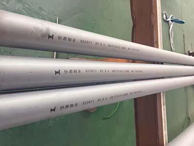 不锈钢流体管系列1