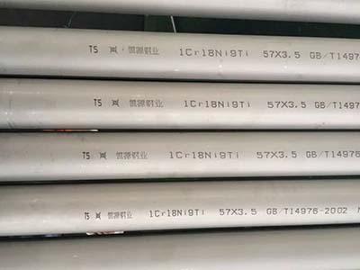 不锈钢流体管系列2