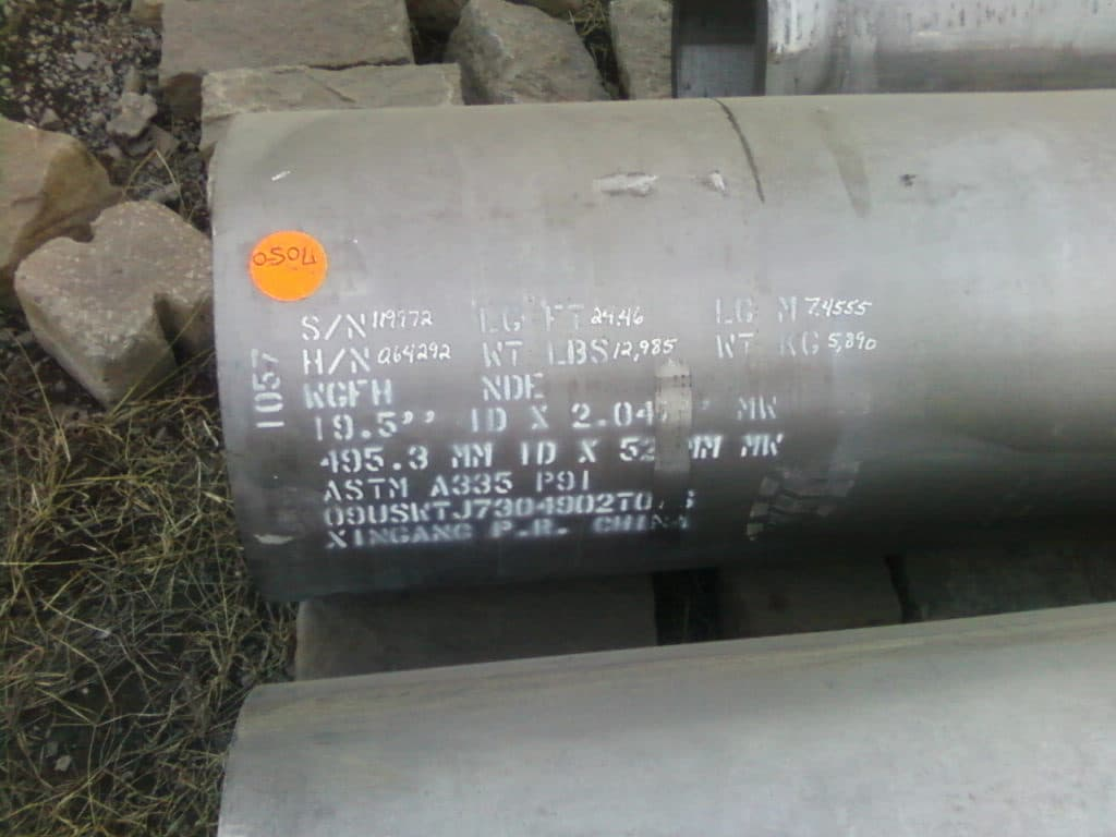 供应GB5310高压锅炉管