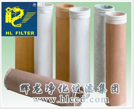 均聚丙烯腈除尘袋 除尘袋生产厂家