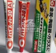 日本施敏打硬CA-193胶水金属