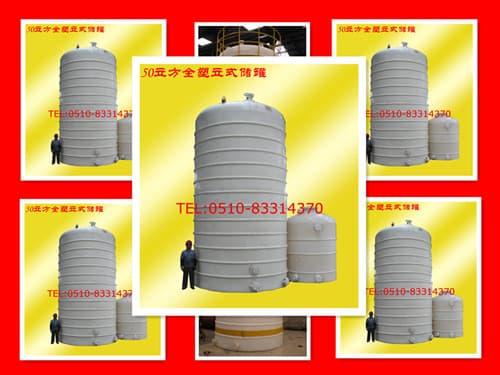 无锡新龙PE储罐专业生产