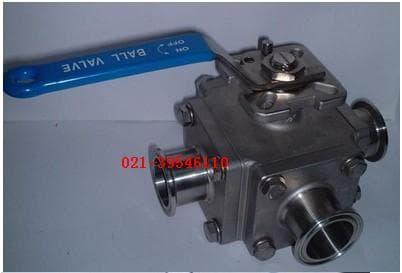 电动法兰T型调节球阀DN32