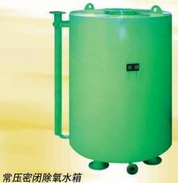 开水器TK型