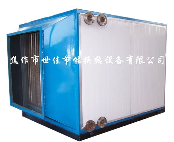 KJZ-35矿井加热机组