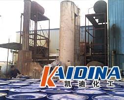 导热油锅炉除垢剂_导热油清洗剂