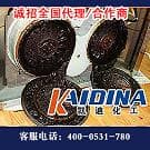 焦化厂初冷器清洗剂_终冷器清洗剂