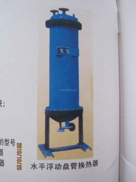 SF水平浮动盘管换热器