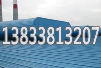 圆弧形TC1~13型屋顶通风器