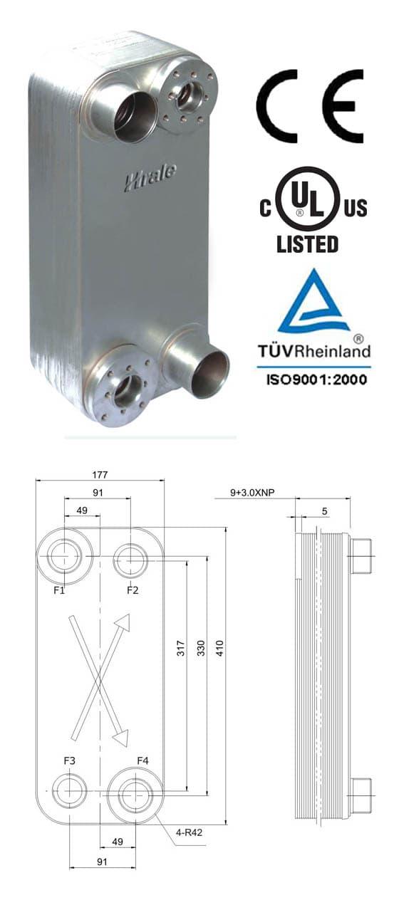 厂家直销优质优量钎焊板式换热器