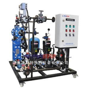 供应汽-水换热机组
