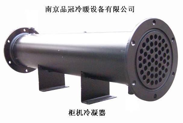 柜机冷凝器