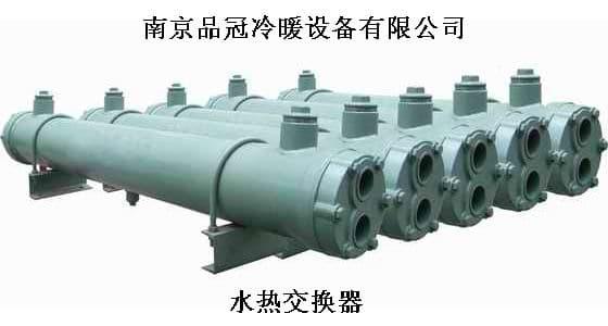 水热交换器