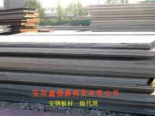 供应Q245R/Q245R容器板