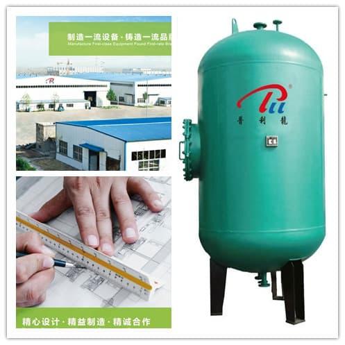 导流型容积式(水-水)换热器