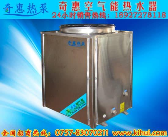 5匹不锈钢空气能热泵热水器机组
