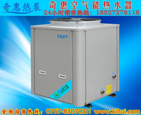 5匹商用空气能热泵热水器机组