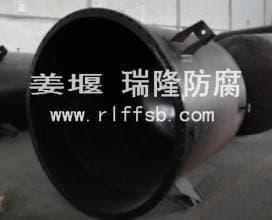 聚四氟乙烯(PTFE)衬里反应釜