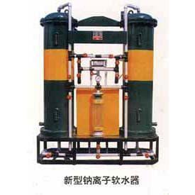 供应双柱式钠离子交换器