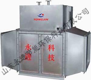 节能环保烟气余热回收换热器