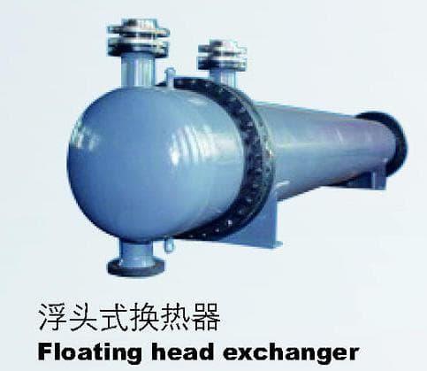 供应 浮头式换热器