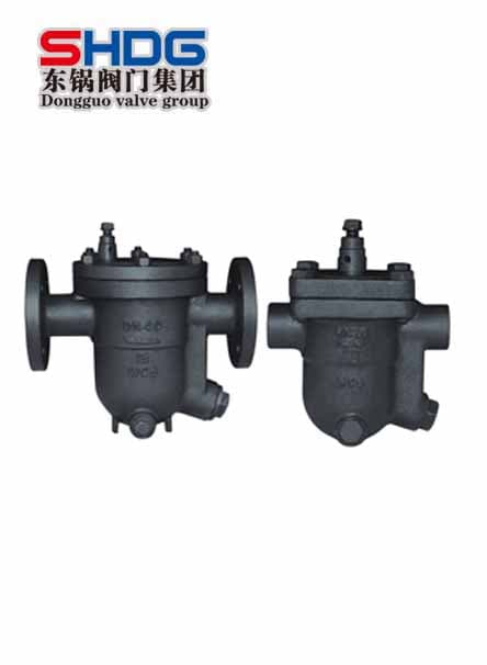 自由浮球式 蒸汽疏水閥(鍛鋼)