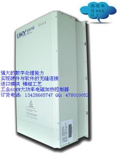 T81-50KW电磁加热控制器
