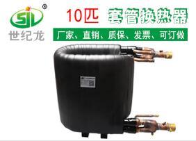 世纪龙同轴套管换热器