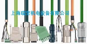 igus控制电缆  CF130