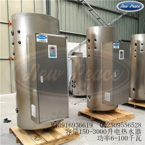 大容量电热水器
