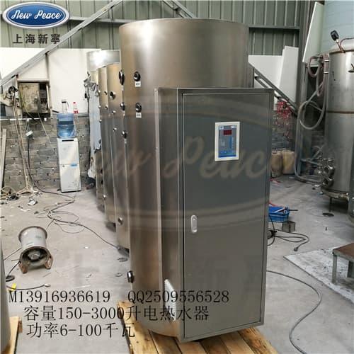 100L电热水器