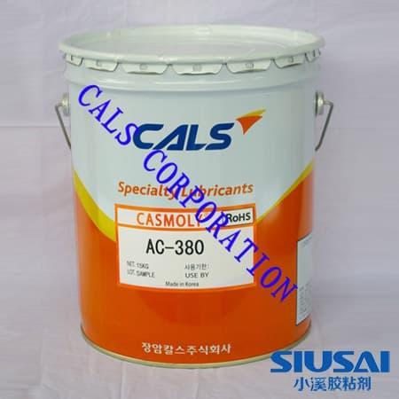CALS卡斯AC-380润滑剂