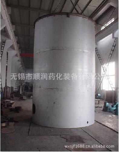 供应优质不锈钢储罐