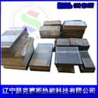 板式换热器 板片压型模具多种型号