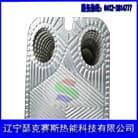 换热器板片 GEA 基伊埃-VT20 配件